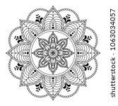 Flower Mandala  Vintage...