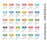 vector flat icon set of file... | Shutterstock .eps vector #1063036115