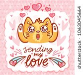 cute cat character in love with ... | Shutterstock .eps vector #1063045664
