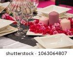 table setting for ceremonial...   Shutterstock . vector #1063064807