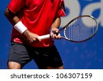 A Tennis Player Waiting For A...