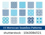 collection of moroccan patterns | Shutterstock .eps vector #1063086521