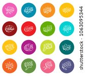 comic colored sound icons many... | Shutterstock . vector #1063095344