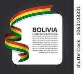 bolivia flag background | Shutterstock .eps vector #1063108331
