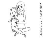 mother sitting on the floor...   Shutterstock .eps vector #1063110887