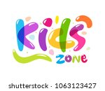 colorful text of kids zone | Shutterstock .eps vector #1063123427