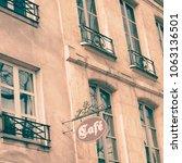 vintage parisian street   Shutterstock . vector #1063136501