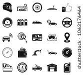 car park icons set. simple set... | Shutterstock . vector #1063176464