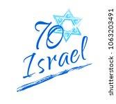 israel 70 anniversary ... | Shutterstock .eps vector #1063203491