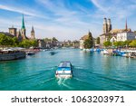 historical part of zurich with... | Shutterstock . vector #1063203971