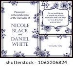 vintage delicate invitation... | Shutterstock . vector #1063206824