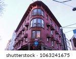 istanbul turkey   20.04.2015 ... | Shutterstock . vector #1063241675