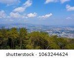 shillong meghalaya  03 25 17  ... | Shutterstock . vector #1063244624