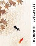 goldfish summer water background | Shutterstock .eps vector #1063258361