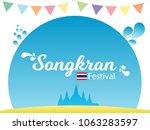 songkran festival thailand...   Shutterstock .eps vector #1063283597