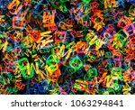 abstract multicolored alphabet... | Shutterstock . vector #1063294841