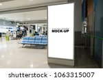 mock up large blank vertical... | Shutterstock . vector #1063315007