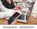 young business team working... | Shutterstock . vector #1063323314