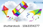 kite 3d vector icon set | Shutterstock .eps vector #1063354277