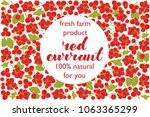 vector illustration of red...   Shutterstock .eps vector #1063365299
