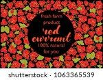 vector illustration of red...   Shutterstock .eps vector #1063365539
