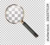 vector magnifier on a... | Shutterstock .eps vector #1063375139