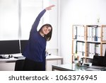 young businesswoman doing... | Shutterstock . vector #1063376945