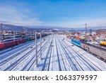 sludanka  russia   january 14 ... | Shutterstock . vector #1063379597