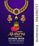 akshaya tritiya   flyer   | Shutterstock .eps vector #1063382717