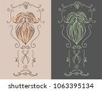 two samples of decorative... | Shutterstock . vector #1063395134