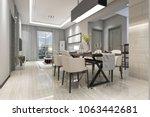 3d rendering modern dining room ... | Shutterstock . vector #1063442681