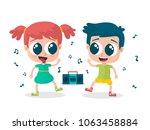 happy children dancing | Shutterstock .eps vector #1063458884