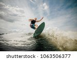 athletic young man wakesurfing... | Shutterstock . vector #1063506377