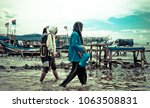 jakarta  indonesia   december 6 ... | Shutterstock . vector #1063508831