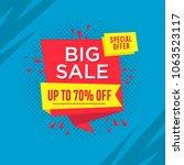 sale banner template design ... | Shutterstock .eps vector #1063523117