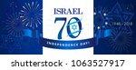 israel 70 anniversary ... | Shutterstock .eps vector #1063527917