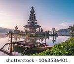 famous pura ulun danu bratan...   Shutterstock . vector #1063536401