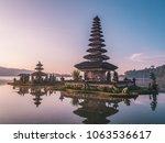 famous pura ulun danu bratan...   Shutterstock . vector #1063536617