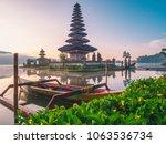 famous pura ulun danu bratan...   Shutterstock . vector #1063536734