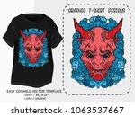 t shirt design japanese style...   Shutterstock .eps vector #1063537667