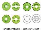 kiwi fruit icons   Shutterstock .eps vector #1063540235