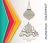 illustration of ramadan mubarak ... | Shutterstock .eps vector #1063549457