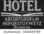 vintage font handcrafted vector ...   Shutterstock .eps vector #1063559789