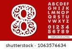 number eight   8. full english... | Shutterstock .eps vector #1063576634
