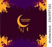 islamic template. modern design.... | Shutterstock .eps vector #1063597181