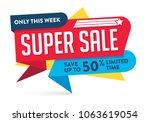 super sale banner limited offer ... | Shutterstock .eps vector #1063619054