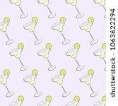 vector cool margarita cocktail... | Shutterstock .eps vector #1063622294