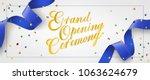 grand opening ceremony festive... | Shutterstock .eps vector #1063624679