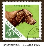 Romania Stamp  Circa 1962  A...