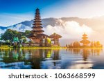 beautiful landmark  pura ulun... | Shutterstock . vector #1063668599